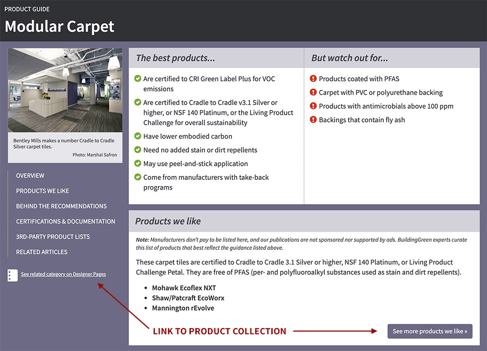 Screen capture of Modular Carpet product guide