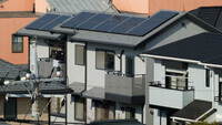 Solar panels on attached housing.