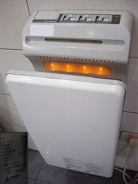Jet Towel brand hand dryer